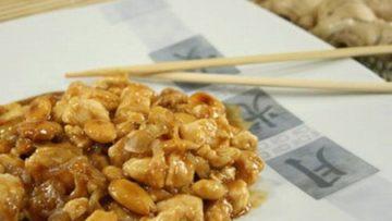Pollo alle mandorle ricetta - InCucinaConTe.it