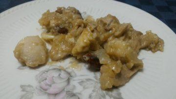 Ricetta pollo alle mandorle in cucina con te pollo